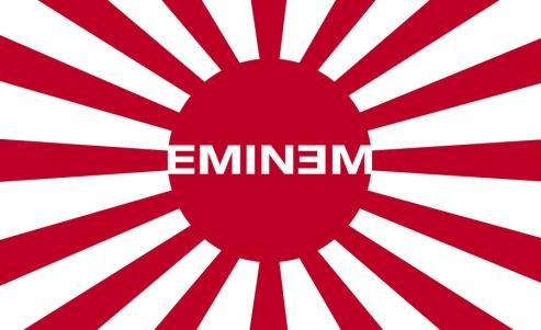 Eminem's Kamikaze